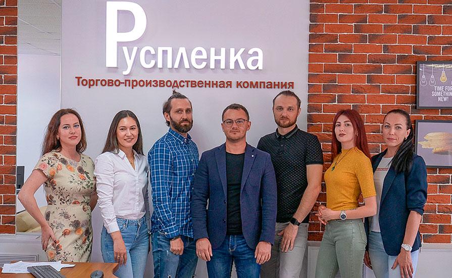 «Руспленка» – самый надежный поставщик и производитель пленки в России и СНГ